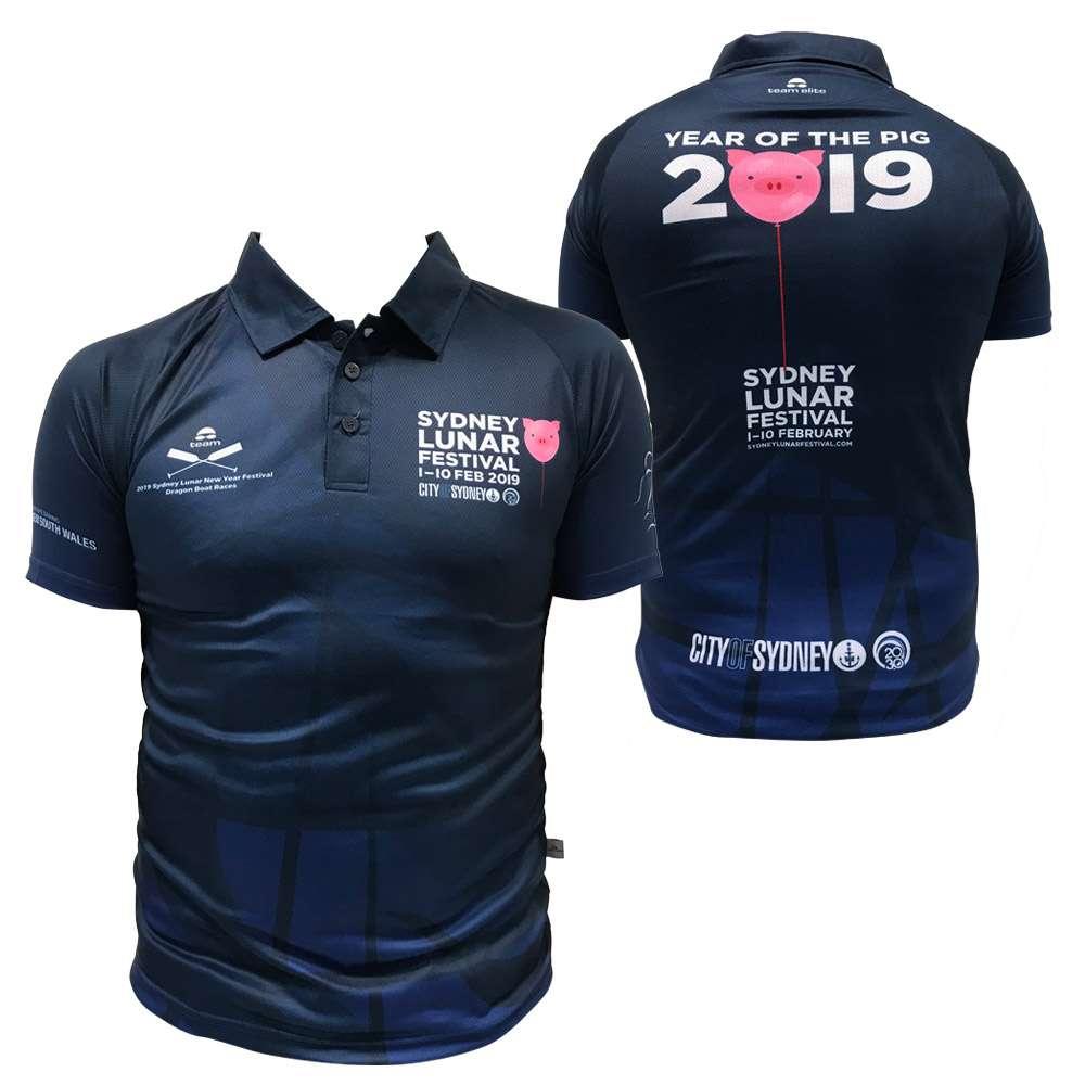 beeb549c sublimated custom polo event merchandise sydney. athletics track field sublimated  polo shirt